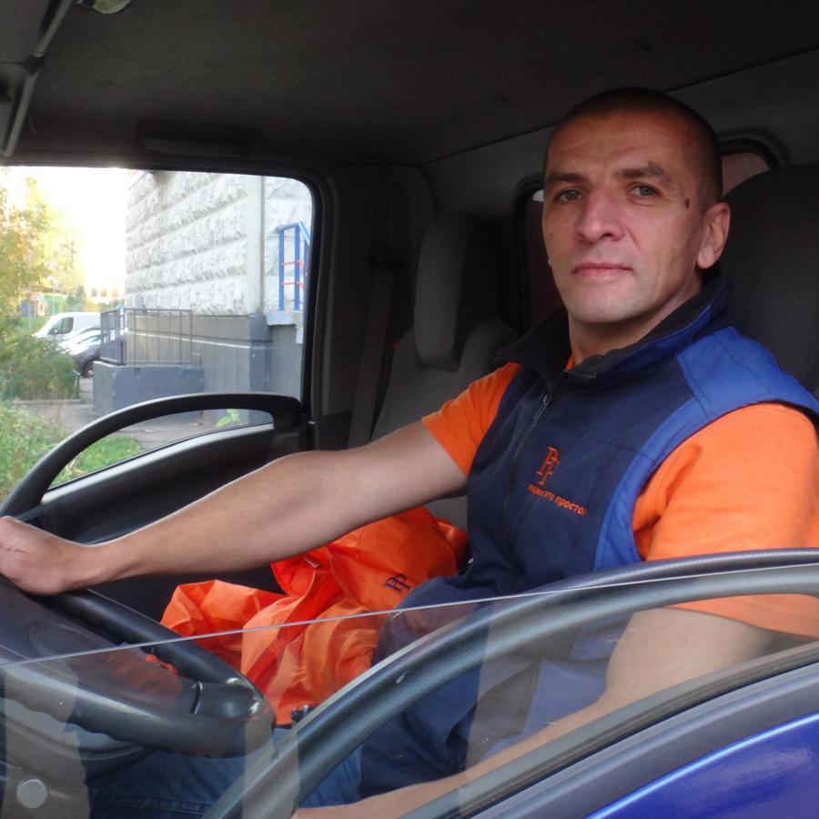 Вячеслав    Бохонко